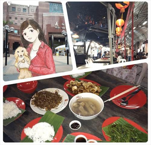 ホーカーズでシンガポール料理を堪能