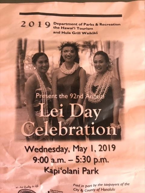Lai-Day-Celebration