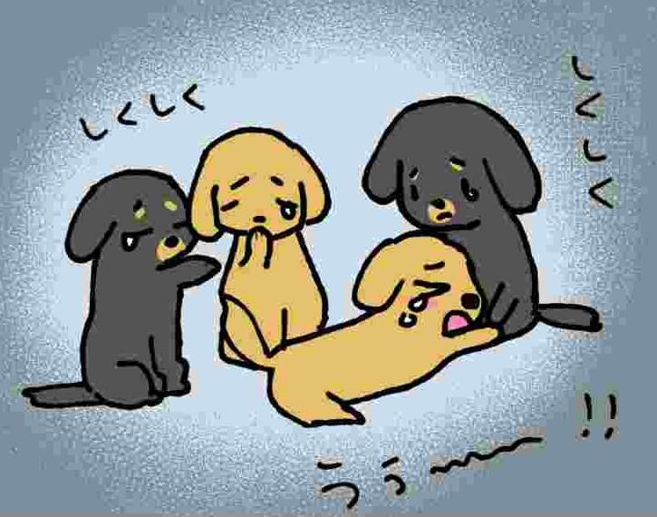 あいちゃん6コマ漫画2 「別れ」