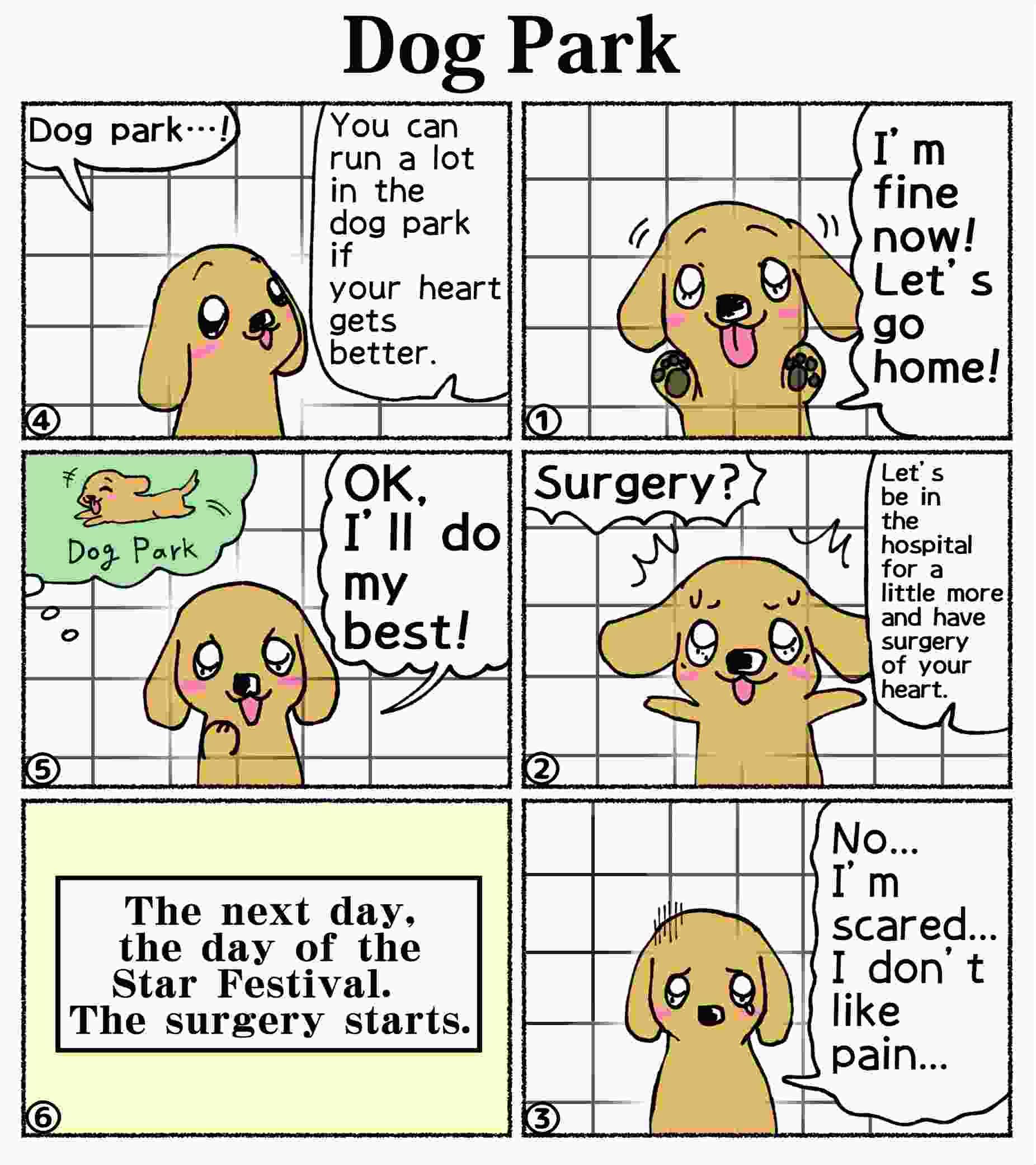 "Six-panel-comics-AI-chan12 ""Dog Park"""