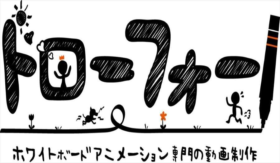 ドローフォー会社ロゴ